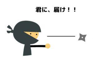 手裏剣-001